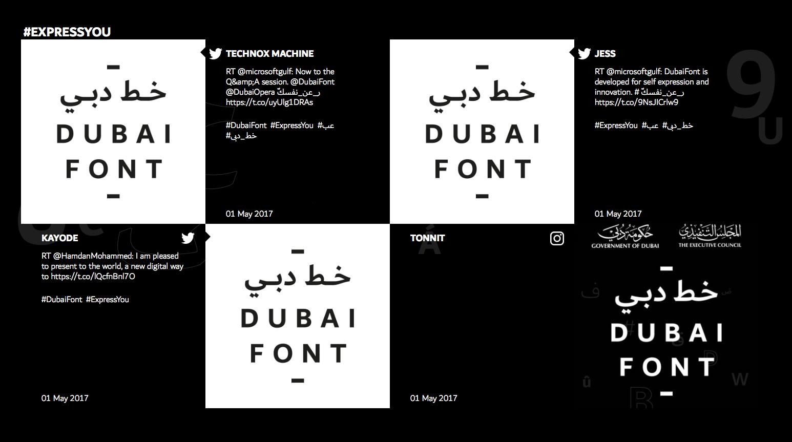Дубай е първият град в света със собствен шрифт