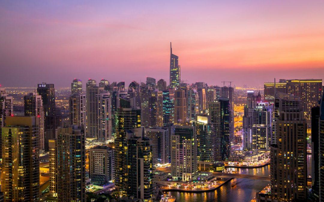 Бизнес етикет в ОАЕ