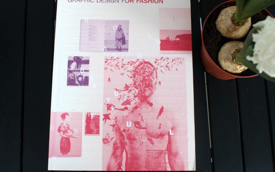 7 любими книги за изкуство и дизайн