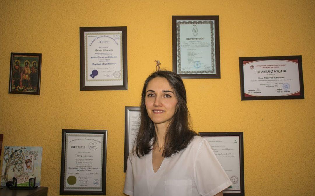 Тоня Благоева – от банков служител в собственик на център за Боуен терапия