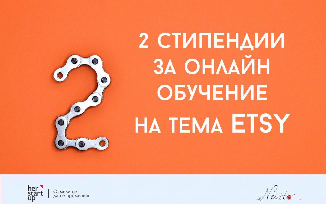 """2 стипендии за онлайн обучение """"Как да създадем успешен магазин в Etsy"""" с Невена Милева"""