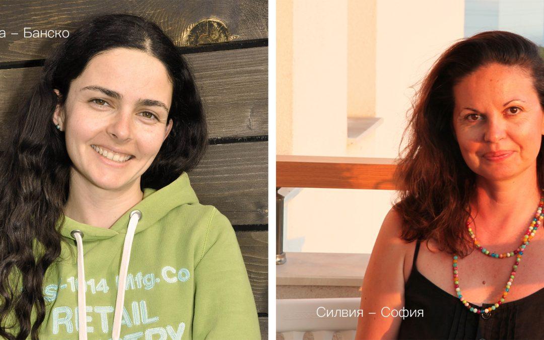 Силвия и Марина – две многодетни майки за любовта към природата между София и Банско